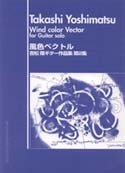 Wind Color Vector available at Guitar Notes.