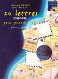 20 Lettres[BCD] available at Guitar Notes.