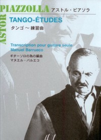 Tango-Etudes (Barrueco) available at Guitar Notes.