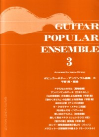 Popular Guitar Ensemble 3 available at Guitar Notes.