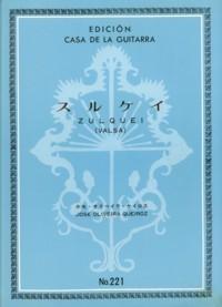 Zulquei, valsa available at Guitar Notes.