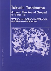 Around The Round Ground available at Guitar Notes.