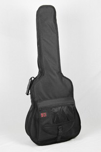 Multipocket Classical Guitar Bag available at Guitar Notes.