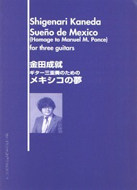 Sueno de Mexico available at Guitar Notes.