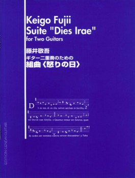 Suite 'Dies Irae' available at Guitar Notes.