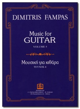 Music for Guitar, Vol.4 available at Guitar Notes.