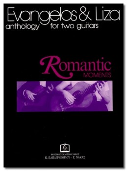 Romantic Moments available at Guitar Notes.