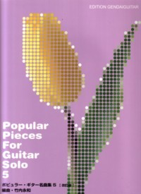 Popular Pieces for Guitar Solo, Vol.5 available at Guitar Notes.