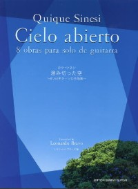 Cielo abierto (Bravo) available at Guitar Notes.