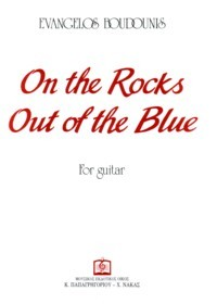 On the Rocks; Out of the Blue available at Guitar Notes.