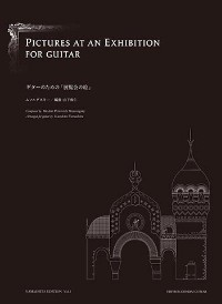 Pictures at an Exhibition(Yamashita) available at Guitar Notes.