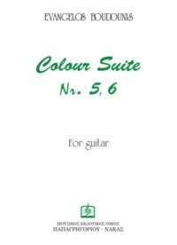Colour Suites no. 5 & 6 available at Guitar Notes.