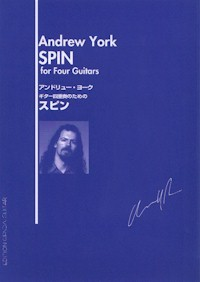 Spin available at Guitar Notes.