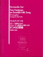 Two Fantasies on Swedish Folksong available at Guitar Notes.