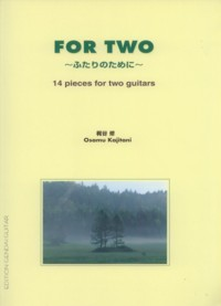 For Two available at Guitar Notes.