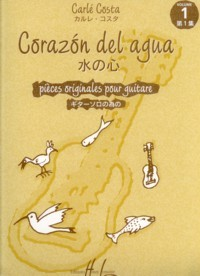 Corazon del agua, Vol.1 available at Guitar Notes.