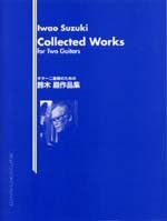 Collected Works for Two Guitars available at Guitar Notes.