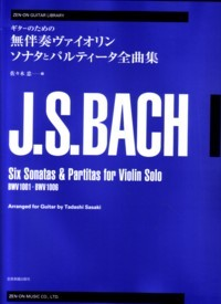 Sonatas & Partitas(Sasaki) available at Guitar Notes.