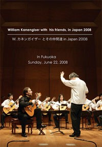 William Kanengiser with his Friends in Japan available at Guitar Notes.
