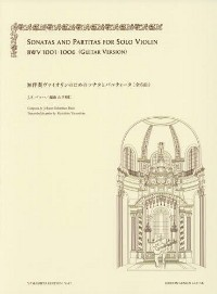 Sonatas & Partitas BWV1001-1006 (Yamashita) available at Guitar Notes.