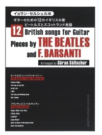 12 British Songs-Beatles etc available at Guitar Notes.