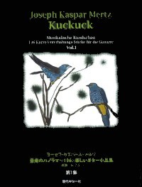 Kuckuck: Musikalische Rundschau available at Guitar Notes.