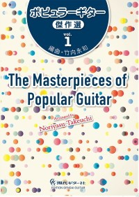 The Masterpieces of Popular Guitar Vol.1 available at Guitar Notes.