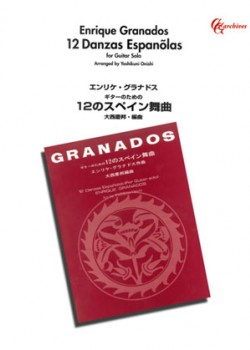 12 Danzas Espanolas, op.37(Onishi) available at Guitar Notes.