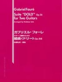 Dolly Suite op.56 (Sato) available at Guitar Notes.