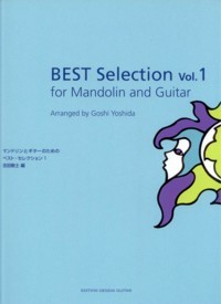 Best Selection for mandolin & guitar, Vol.1 available at Guitar Notes.