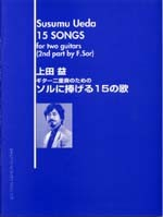 15 Songs [2nd part by F.Sor) available at Guitar Notes.