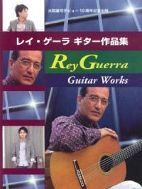 Guitar Works available at Guitar Notes.